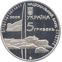 Аверс монеты 10 Years of the Antarctic Station Academician Vernadskyi