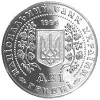 Аверс монеты Coins of Ukraine