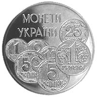 Реверс монеты Coins of Ukraine