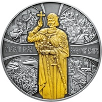 Patinated coins of Ukraine, full list