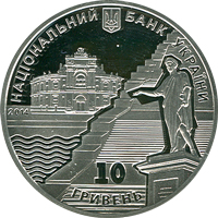 Аверс монеты 220 Years of the City of Odesa