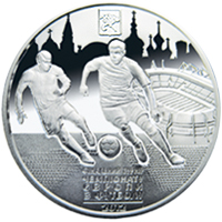 Реверс монеты UEFA Euro 2012TM Final Tournament. City of Kharkiv