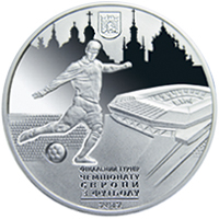 Реверс монеты UEFA Euro 2012TM Final Tournament. City of Lviv