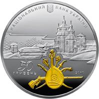 Стоимость монеты хортица 2 копейки 1871