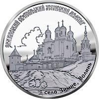 20 гривен успенский монастырь патину что это