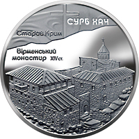 "National Bank of Ukraine has introduced a silver commemorative coin of $ 10 hryvnia ""Monastery Surb Khach"""