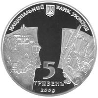 Приватбанк монеты каталог коробка для кольца цена