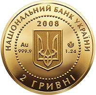 Аверс монеты Skythian Gold (The Goddess Api)
