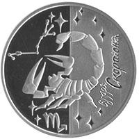 Монета 2007 г скорпион стоимость монеты 2006 года стоимость 1 рубль