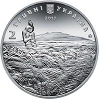 Аверс монеты Михайло Петренко