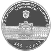 Реверс монеты 350 Years of the Ivan Franko National University of Lviv