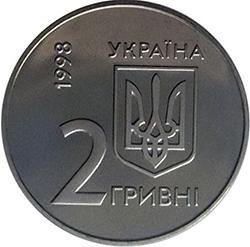 https://www.ua-coins.info/ua/list/25-ezhegodnoe-sobranie-soveta-upravlyayuschih-ebrr