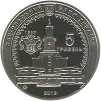 Аверс монеты 350 Years of the City of Ivano-Frankivsk