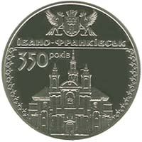 Реверс монеты 350 Years of the City of Ivano-Frankivsk