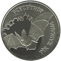 Реверс монеты The Year of the Bat