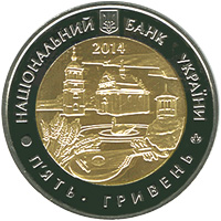Аверс монеты 60 Years of the Cherkasy Oblast