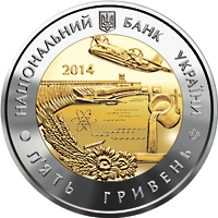 Монета 75 лет николаевской области купить 5 рублей крым