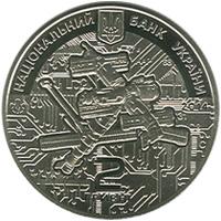 Юбилейные монеты украины 2014 в бразилии олимпиада