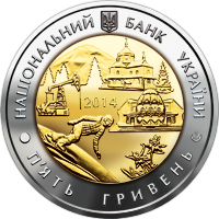 Аверс монеты 75 Years of the Ivano-Frankivsk Oblast