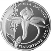 Реверс монеты (Butterfly Orchid) and  PLATANTHERA BIFOLIA