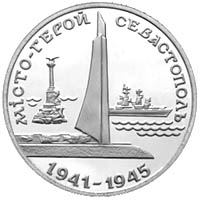 Реверс монеты Hero-City of Sevastopol
