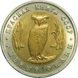 Монета рыбный филин цена амударьинский клад